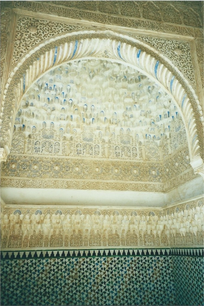Alhambra Azulejos