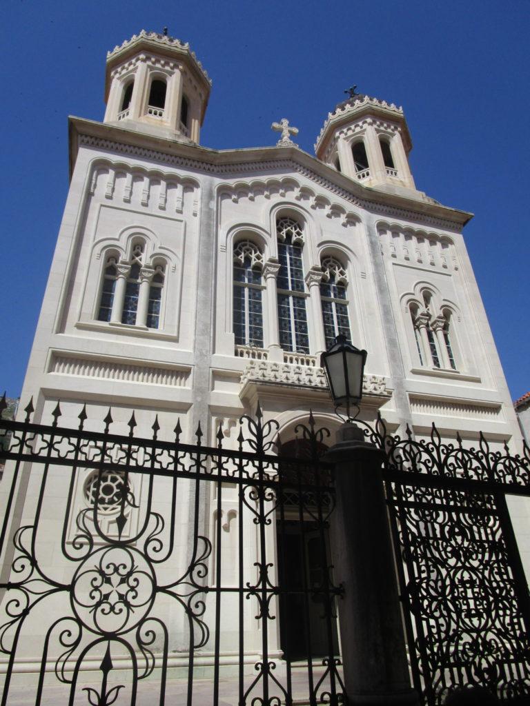 Serbisch Ortodoxe Kirche