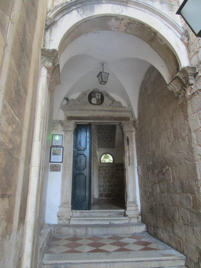 Franjevacki samostan muzej